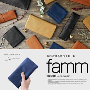 ●●METAPHYS/メタフィス famm Long Wallet  長財布 82060 ファム おしゃれ|shinwashop