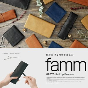 ●●METAPHYS/メタフィス famm Roll Up Pencase  ロールアップペンケース 8207 shinwashop