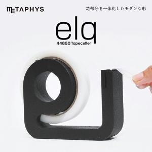 ●●METAPHYS/メタフィス elq 44650 Tapecutter テープカッター セロテープカッター shinwashop