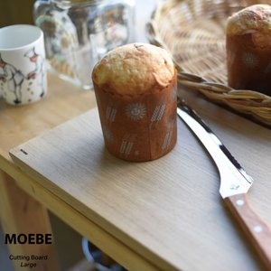 MOEBE/ムーベ Cutting Board Large/カッティングボード/ラージ/まな板/オー|shinwashop