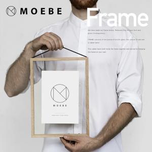 MOEBE/ムーベ FRAME フレーム A5サイズ アルミニウム/オーク/壁掛け/ギフト/写真/ポスター/額縁 shinwashop