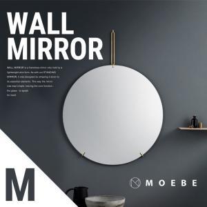 ●●MOEBE WALL MIRROR 直径50cm ミラー ムーベ 鏡/ウォールミラー/丸型/壁掛け/ブラス/真鍮/ブラック/スチール/steel shinwashop