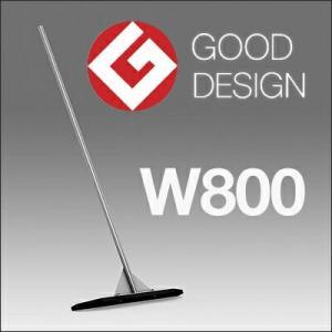 2010年グットデザイン賞受賞 デザイン トンボ AReco!幅800mm NEWタイプ 木製よりも長寿命でお手頃価格!グラウンド整備用トンボ|shinwashop