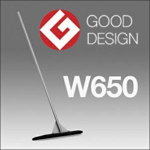 2010年グットデザイン賞受賞 デザイン トンボ AReco!幅650mm NEWタイプ 木製よりもちょう長寿命でお手頃価格!グラウンド整備用|shinwashop