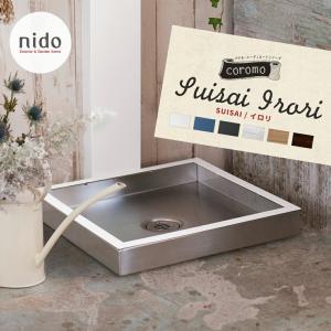 nido ニド SUISAI スイサイ イロリ 水栓パン+着せ替えパネルセット ガーデン 庭 水道 エクステリア ※立水栓は付属しておりません。|shinwashop