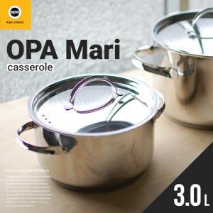OPA オパ Mari/マリ キャセロール 3.0L 両手鍋/ガス・IH対応/ステンレス/北欧|shinwashop