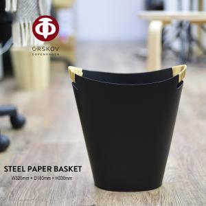 ORSKOV/オルスコフ STEEL PAPER BASKET スチール ペーパー バスケット /GretheKornerupBang/フィン・ユール/ダストボックス/ゴミ箱 shinwashop