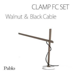 Pablo CLAMP FS SET LEDデザインデスクライト ウォールナット & ブラックケーブル|shinwashop