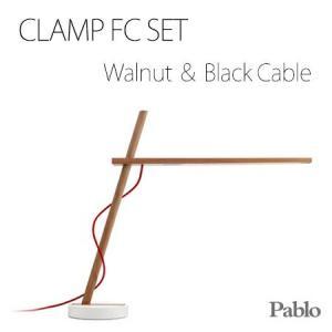 Pablo CLAMP FS SET LEDデザインデスクライト|shinwashop