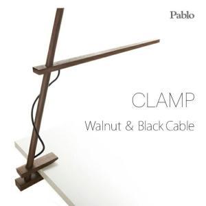 CLAMPクランプLEDデザインデスクライト「Pablo社」が手がける ウォールナット & ブラックケーブル 木製のデスクライト Pablo パブロ|shinwashop