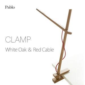 CLAMPクランプLEDデザインデスクライト「Pablo社」が手がける木製のデスクライト Pablo パブロ|shinwashop