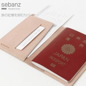 METAPHYS│メタフィス sebanz Passport Cover セバンズ パスポートカバー 83021 手帳/海外旅行/ビジネス shinwashop