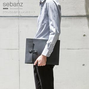 METAPHYS│メタフィス sebanz document case セバンズ ドキュメントケース 83031 ビジネス/書類/バッグ shinwashop