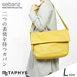 METAPHYS│メタフィス sebanz/セバンズ 口折れショルダーバッグL 84052 約900g Shoulder bag/姫路レザー/|shinwashop