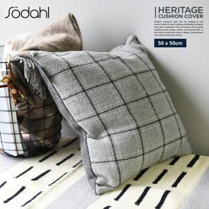 カバーのみ Sodahl ソダール Heritage Cushion Cover ヘリテージ クッションカバー ファブリック インテリア デンマーク|shinwashop