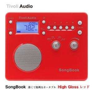 【Tivoli Audio チボリオーディオ】SongBook/ソングブック【High Gloss レッド】|shinwashop