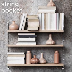 String String Pocket ストリングポケット/木製/シェルフ/棚/リビング/ストリングシェルフ/収納/本棚|shinwashop