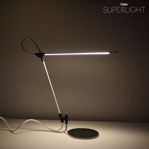 Pablo/パブロ SUPERLIGHT/スーパーライト/デスクライト/タスクライト/テーブルランプ/LED/ピータースタシス/マシューボイコ|shinwashop