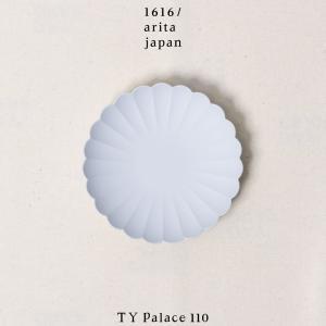 1616/arita japan TY Palace 110mm 柳原照弘デザインTYパレス/plate/百田陶園/イチロク アリタ ジャパン shinwashop