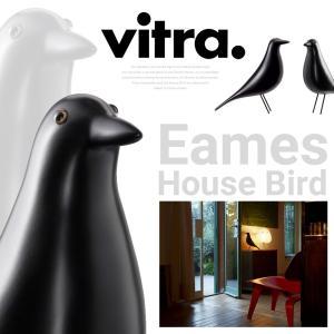 Vitra Eames House Bird 《ブラック》 イームズ ハウスバード ヴィトラ/オブジェ/置物/インテリア/Charles & Ray Eames/チャールズ&レイ・イームズ/鳥 shinwashop