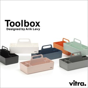 【Vitra】Toolbox ツールボックス ヴィトラ/工具箱/Arik Levy|shinwashop