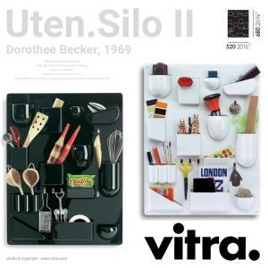 Vitra Uten.Silo 2  ウーテンシロ 2 ヴィトラ/ツールボックス/オフィス/キッチン/作業場/バスルーム/子供部屋/Dorothee Becker|shinwashop