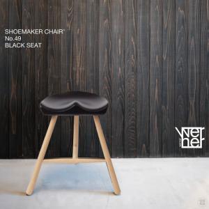 WERNER/SHOEMAKER CHAIR/NO.49/BLACK SEAT/ワーナー/シューメーカーチェア/ブラックシート/スツール/椅子|shinwashop
