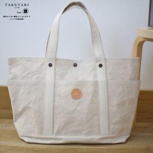 TAKEYARI 撥水タイガー帆布トートL/キナリ/タケヤリ/キャンバス/生成|shinwashop