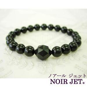 天然 ジェット ブレスレット ジュエリー jn1079 NoirJet ノアールジェット|shinwastore