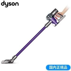 新品ダイソン 掃除機 サイクロン式 スティック&ハンディクリーナー Dyson Digital Slim DC62 モーターヘッド DC62MH パープル/ ニッケル/送料無料/代引無料「|shinway-store