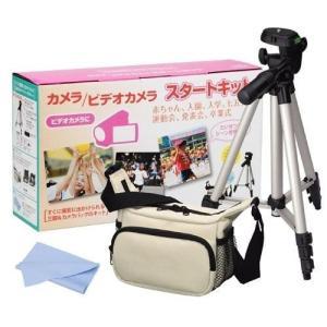 新品 ハクバ ビデオカメラスタートキット HDVCLT 送料無料/代引無料「沖縄-離島を除く」|shinway-store