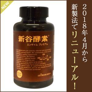 名称 麹菌発酵エキス含有食品  内容量 70.98 g ※1カプセル総重量338 mg (内容量27...