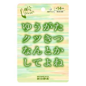 名称 コーンシルクエキス含有食品   内容量 12.60g(225mg×56粒) 原材料名 コーンシ...