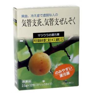 「苓甘姜味辛夏仁湯エキス 細粒 2g*12包」は、「金匱要略」に収載されている処方の漢方薬です。貧血...
