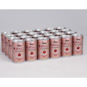 送料込み りんごジュース シャイニーアップルジュース すりりんご入り 贅沢りんご|shinyapple