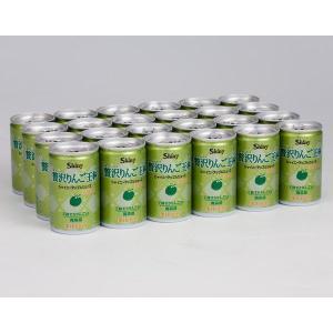 送料込み りんごジュース シャイニーアップルジュース すりりんご入り 贅沢りんご王林|shinyapple