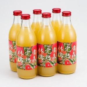 送料込み シャイニーアップルジュース 青森完熟林檎 ストレート 瓶ジュース 大容量|shinyapple