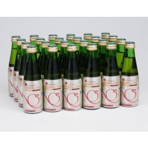 送料込み シャイニーアップルジュース スパークリングアップル|shinyapple