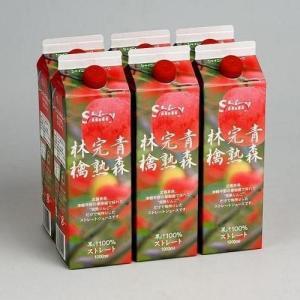 送料込み シャイニーアップルジュース 青森完熟林檎1000mlロングライフ紙パック|shinyapple