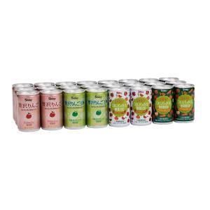 送料込み シャイニーアップルジュース 贅沢りんご・野菜セット お熨斗包装不可|shinyapple