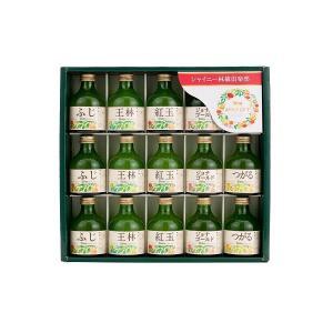 送料込み りんごジュース ギフト シャイニー 品種別りんごジュース SY-A|shinyapple