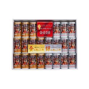 送料込み りんごジュース ギフト シャイニー GA-NA 金のねぶた・銀のねぶた詰め合わせ|shinyapple