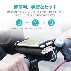 【モバイルバッテリー付きバイクホルダー】スマホホルダーだけではなく、携帯に充電できるモバイルバッテリ...