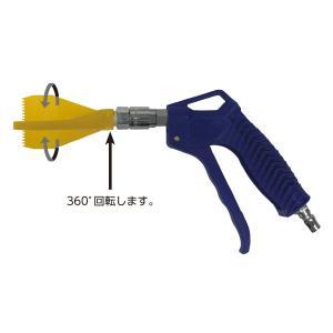 ワイドブローガンII WBG-205|shinyudirect