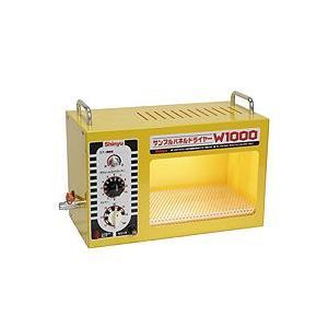 サンプルパネルドライヤー W1000|shinyudirect