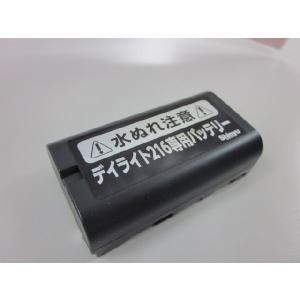 デイライト216専用充電バッテリー shinyudirect