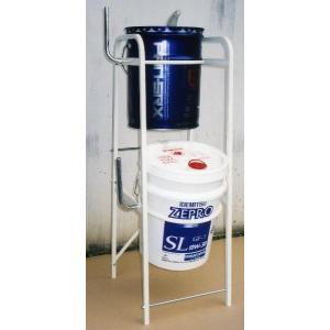 2段式缶スタンド 丸型 (20L丸缶用) shinyudirect