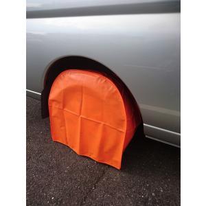 スパンボンド製 オレンジタイヤカバー|shinyudirect