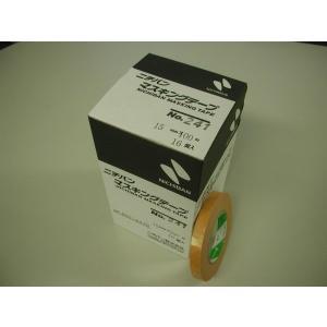 マスカー用テープ (15mm×100m) shinyudirect