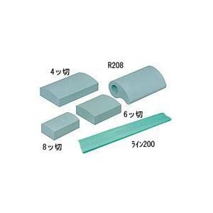 浮き当てブロック R208|shinyudirect